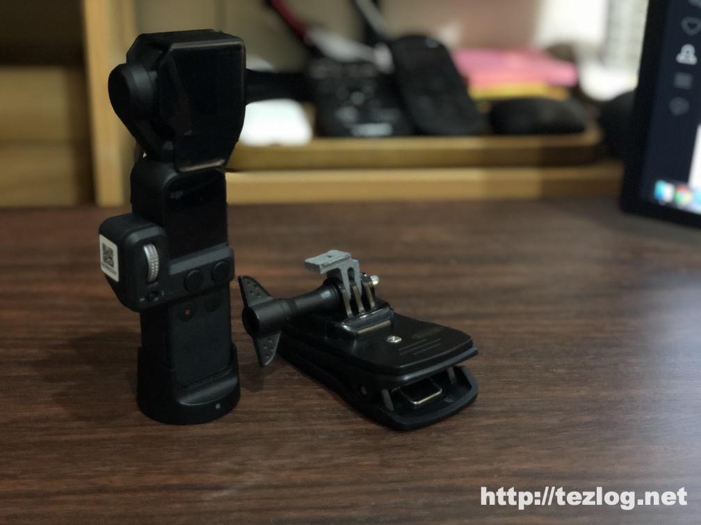 Osmo PocketとFunctional Designs アクセサリー マウント FD-OPACM04を取り付けたクリップ