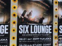 SIX LOUNGE マイナビBLITZ赤坂 2019年1月31日