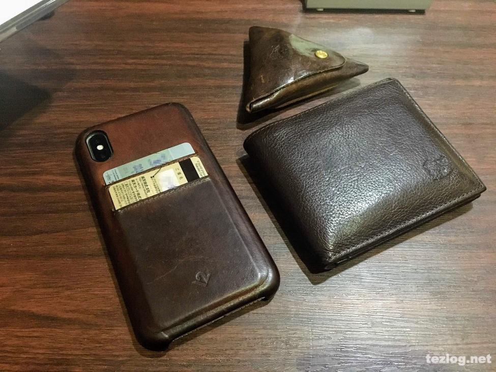 メインの財布にしてるiPhoneと財布・小銭入れ