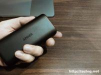 Anker PowerCore 10000 PDは手の平に収まるコンパクトサイズ