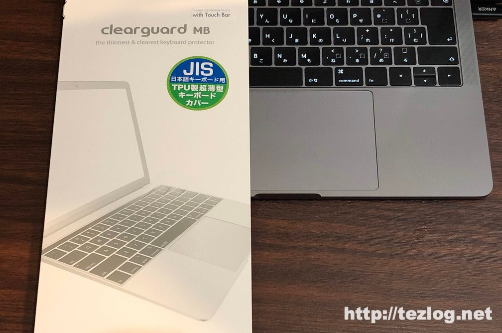 MacBook Pro用キーボードカバー moshi Clearguard MB with Touch Bar (JIS) パッケージ