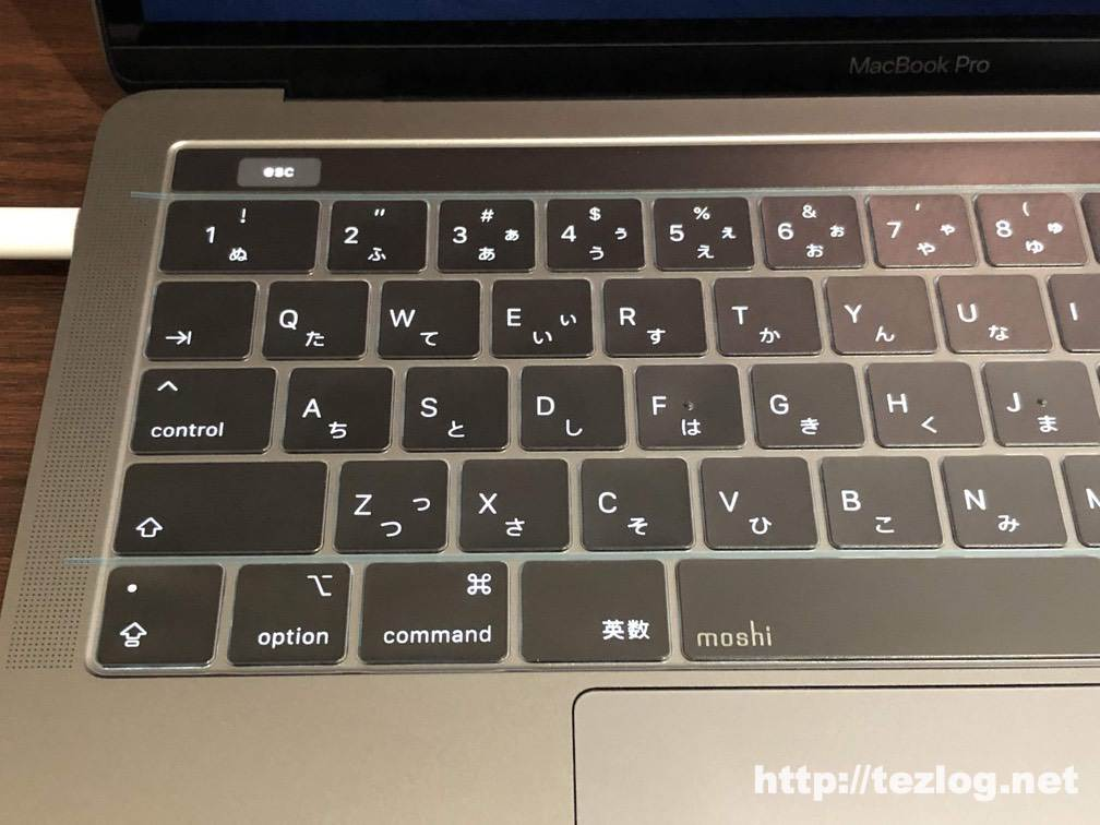 MacBook Pro用キーボードカバー moshi Clearguard MB with Touch Bar (JIS) 位置合わせ