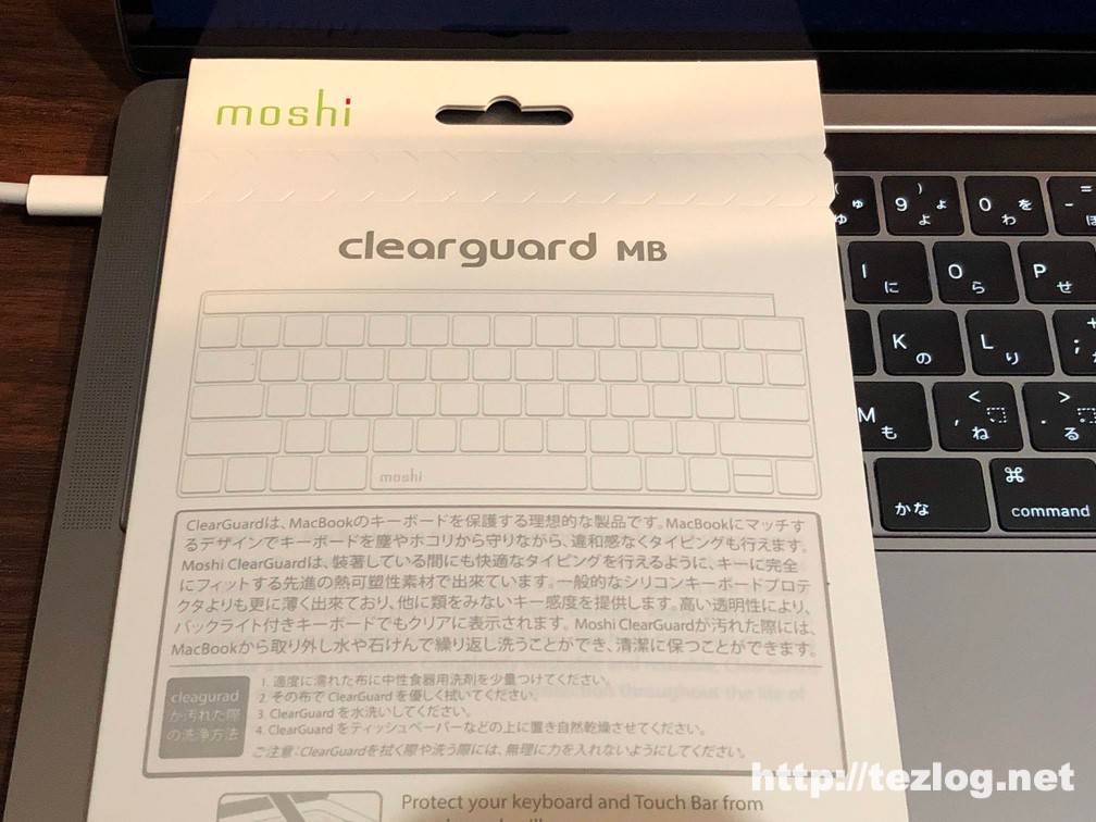 MacBook Pro用キーボードカバー moshi Clearguard MB with Touch Bar (JIS) パッケージ裏面