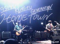 ASIAN KUNG-FU GENERATION Tour2019 「ホームタウン」Zepp Tokyo公演 演奏中の写真
