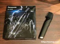 Panasonic ボディトリマー ER-GK80