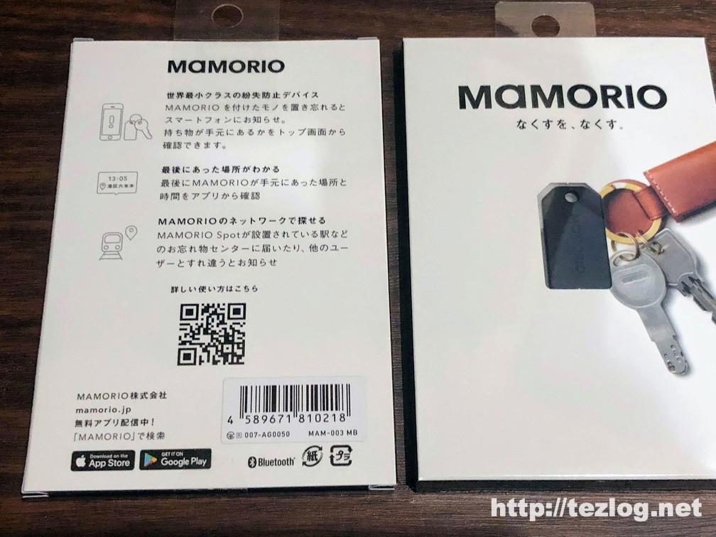 MAMORIO (2019) MAM-003 パッケージ 表裏