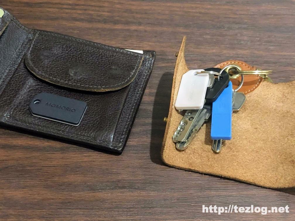 MAMORIO (2019) MAM-003 チャコールブラックとミルクベージュを財布とキーケースに付ける