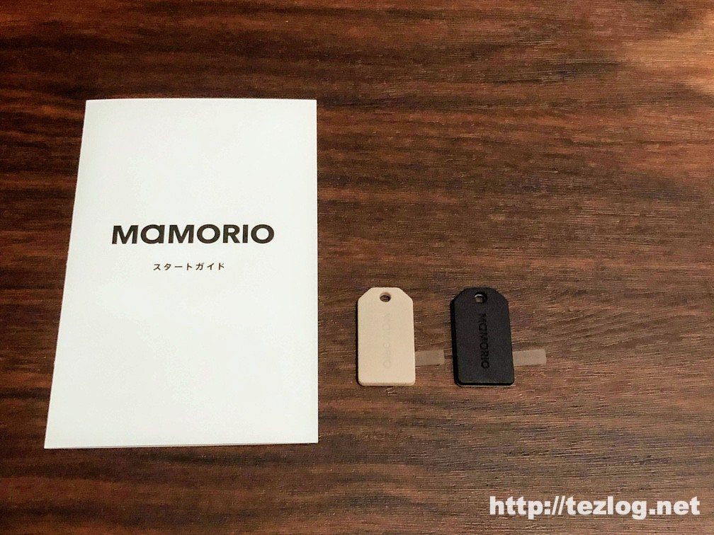 MAMORIO (2019) MAM-003 チャコールブラックとミルクベージュとスタートガイド