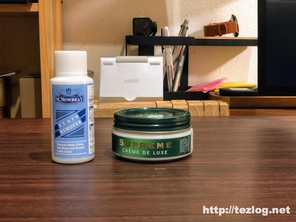 レザークリーナーと保護クリーム