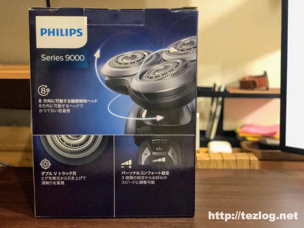 PHILIPS シェーバー S9551 /26 8方向に稼働する輪郭探知ヘッドとダブルVトラック刃、パーソナルコンフォート設定の説明