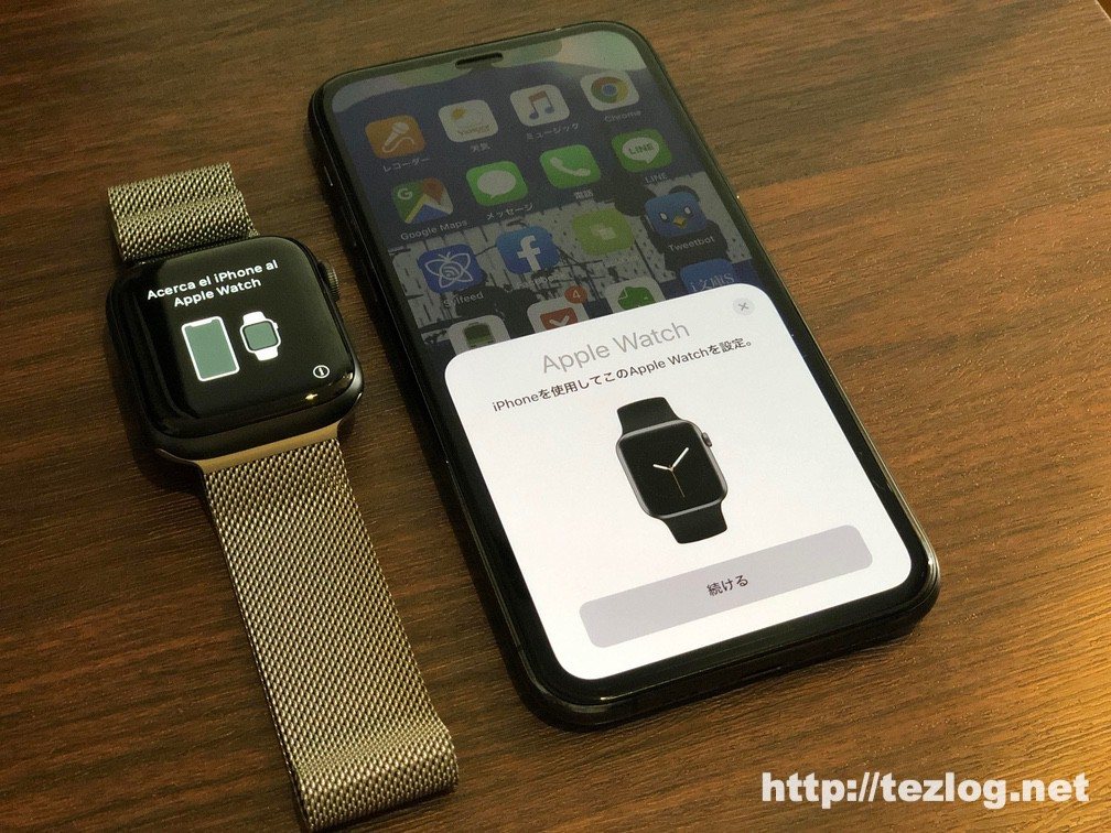 iPhoneでApple Watch Series 5を設定