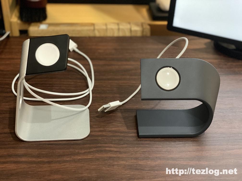 実際に使用しているアルミ素材のApple watch充電スタンド2種を比較