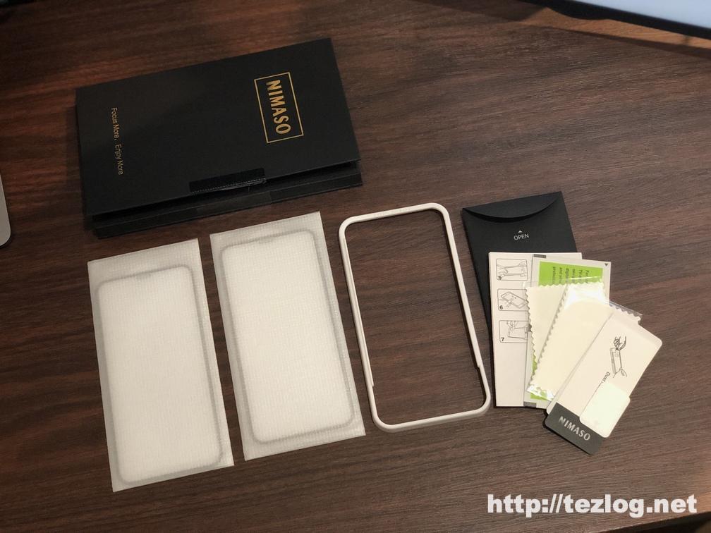 iPhone 11 Pro 用ガラスフィルム Nimaso ガイド枠付き全面保護フィルム 付属品一式