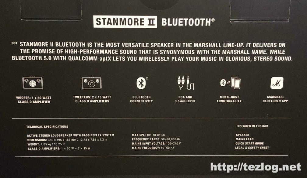 Marshall スピーカー STANMORE Ⅱ Bluetoothのスペック情報