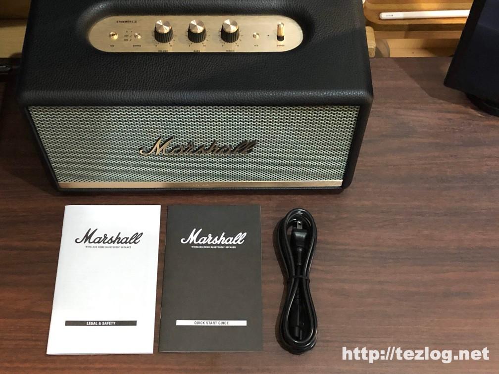 Marshall スピーカー STANMORE Ⅱ BLUETOOTH 付属品一式
