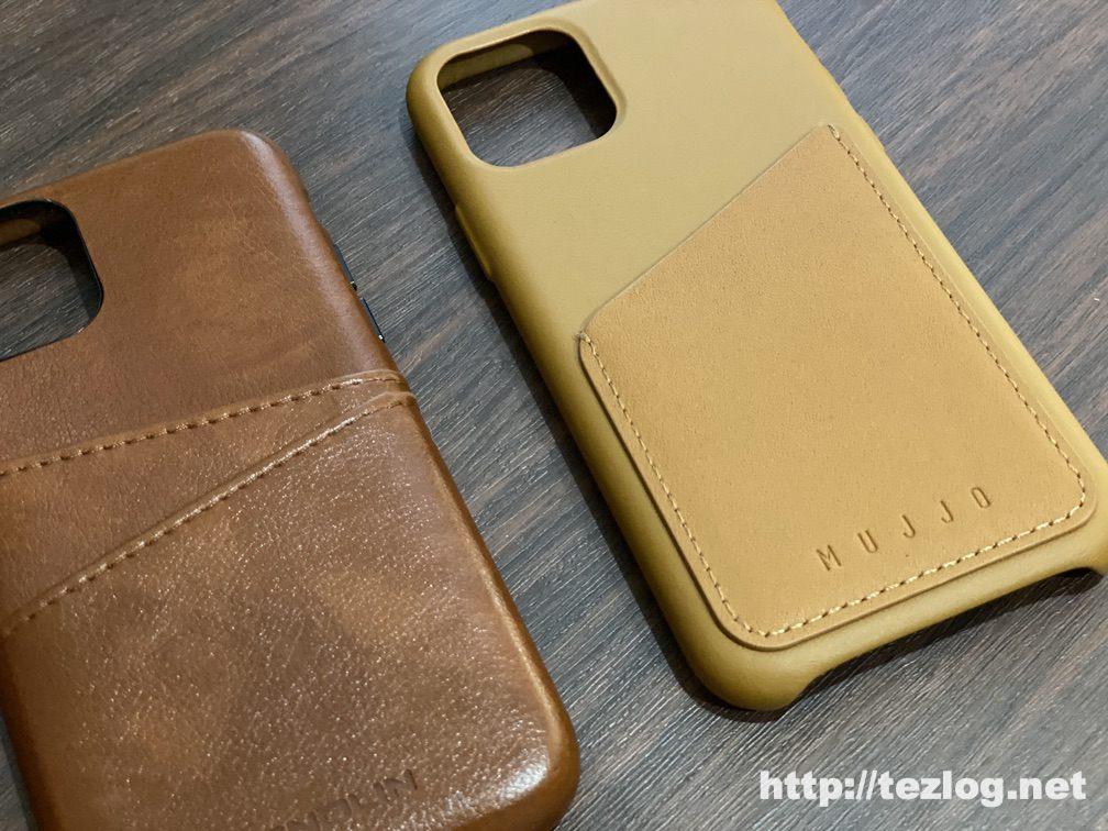 Mujjo Full Leather ウォレットケースと合成皮革のiPhone 11 Proケースの比較