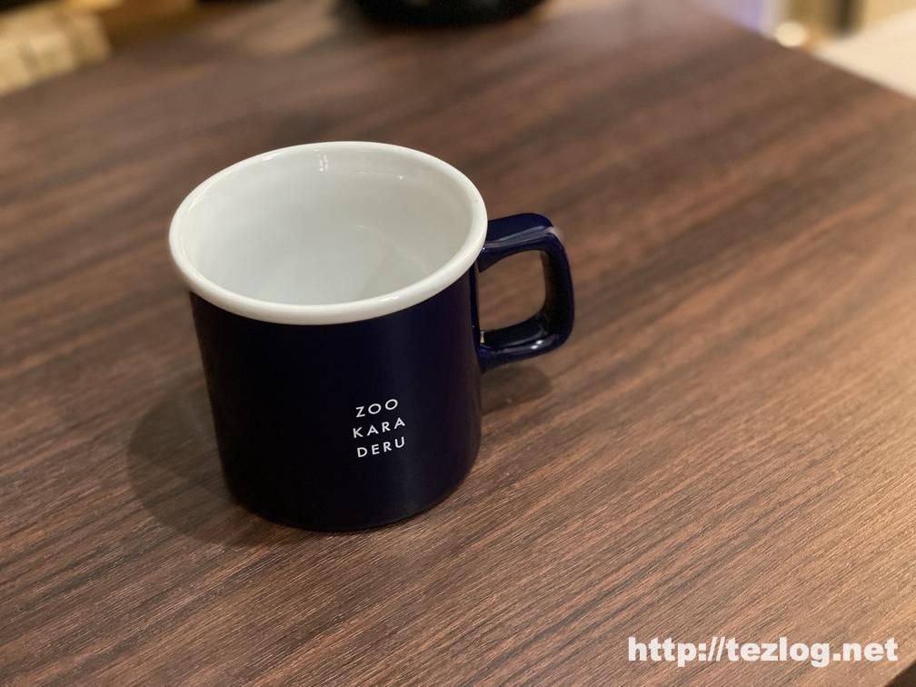 ズーカラデル グッズ マグカップ(紺)