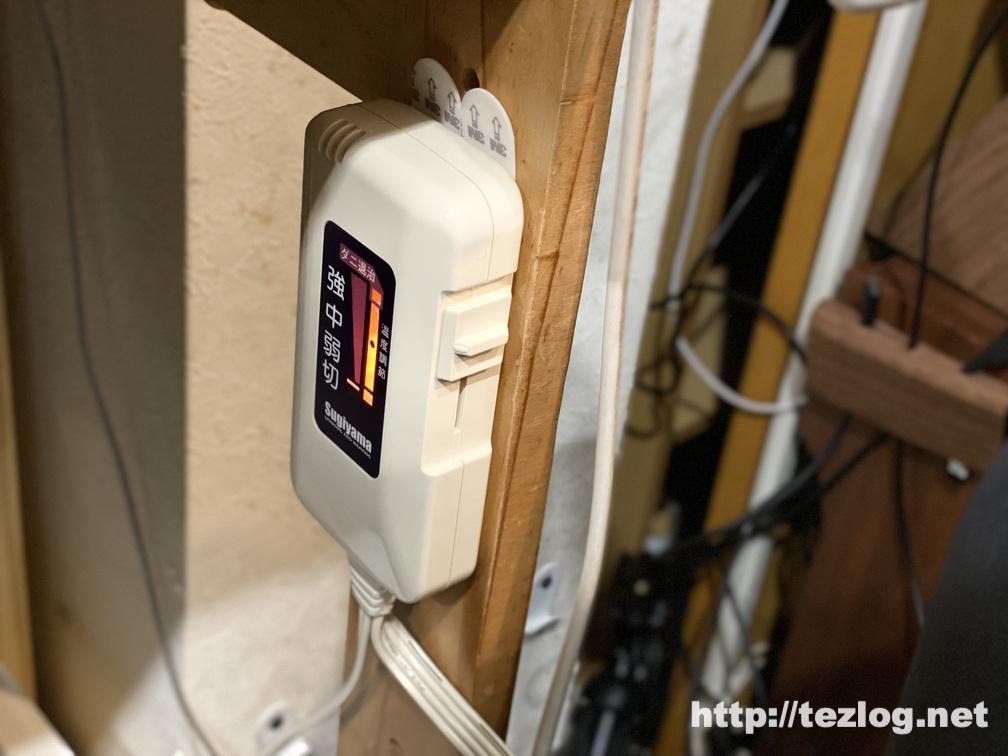 電気ひざかけのコントローラーを3Mのコマンドタブで棚に貼り付け