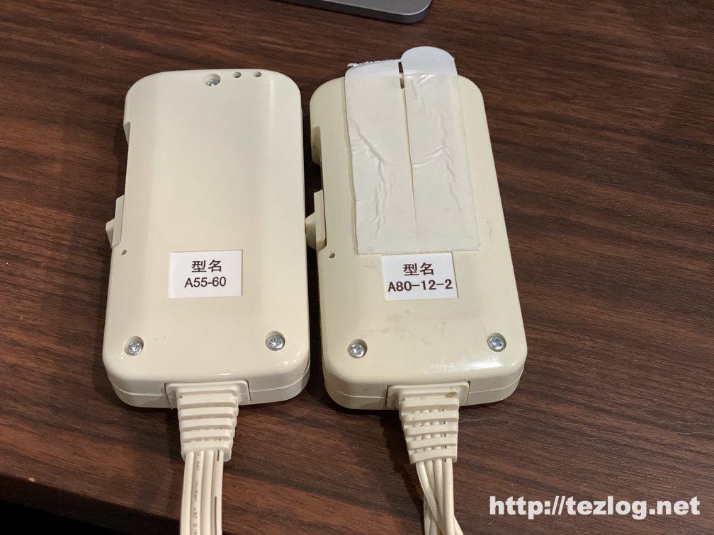 電気ひざかけ NA-052H ベージュ sugiyama とNA-055H NAKAGISHI