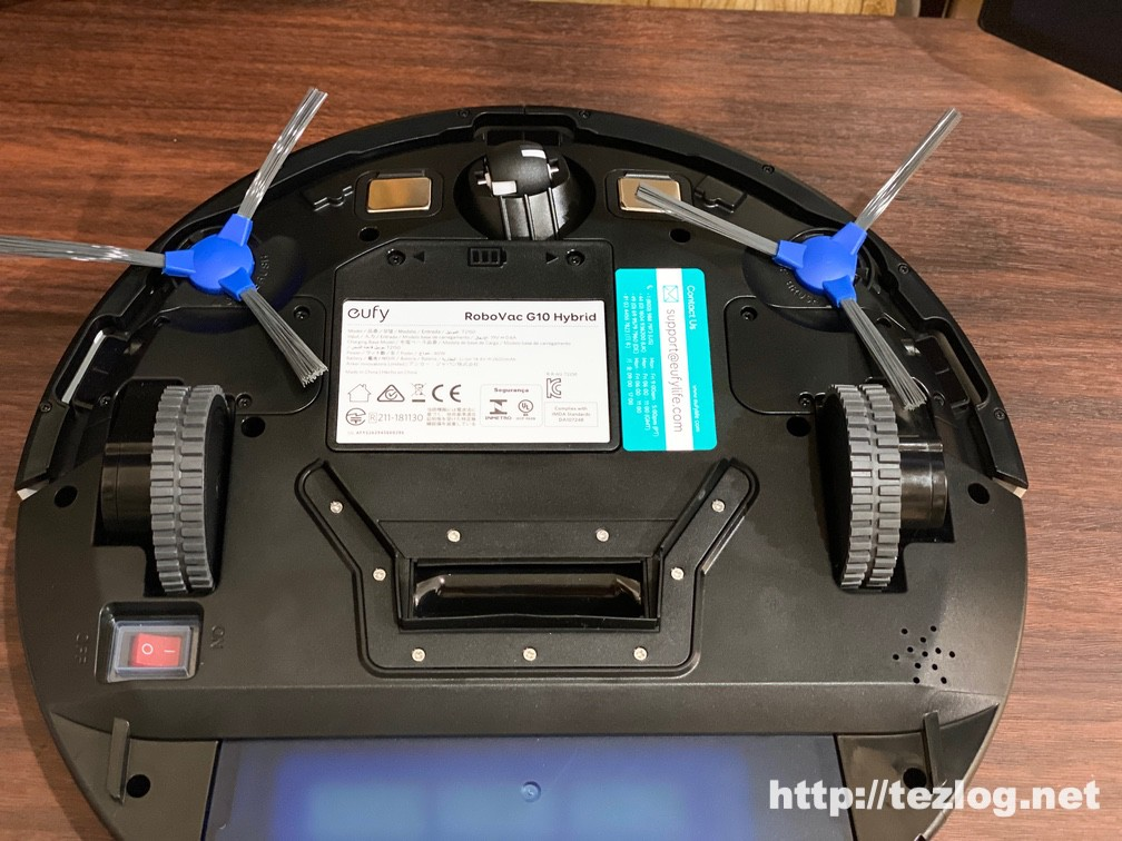 Eufy RoboVac G10 Hybrid 本体 底面にブラシを取り付ける