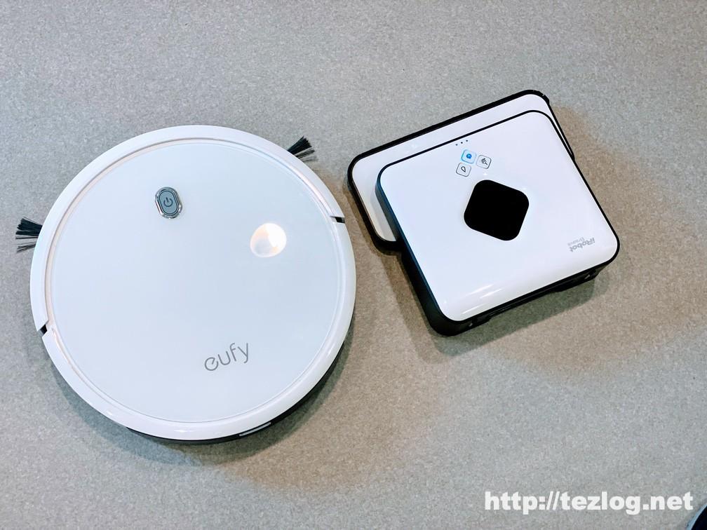 掃除ロボット Eufy RoboVac 11Sと水拭きロボットブラーバ