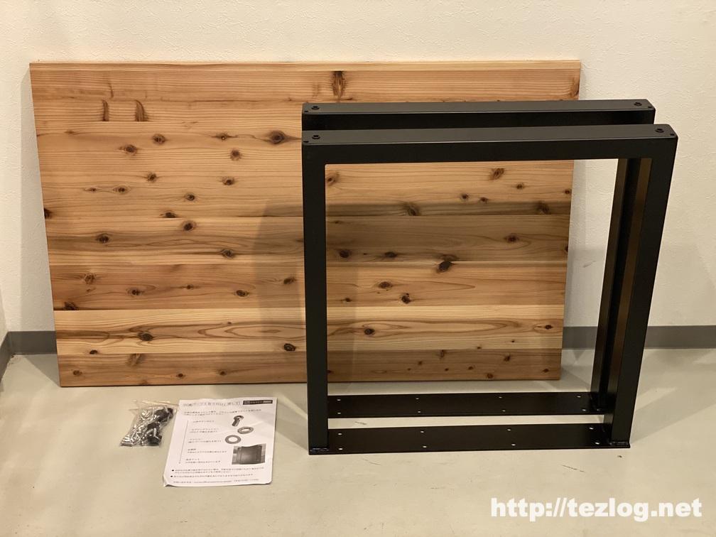 「かなでもの 」のテーブル 組み立て前 杉板の無垢材とアイアン脚 その他一式