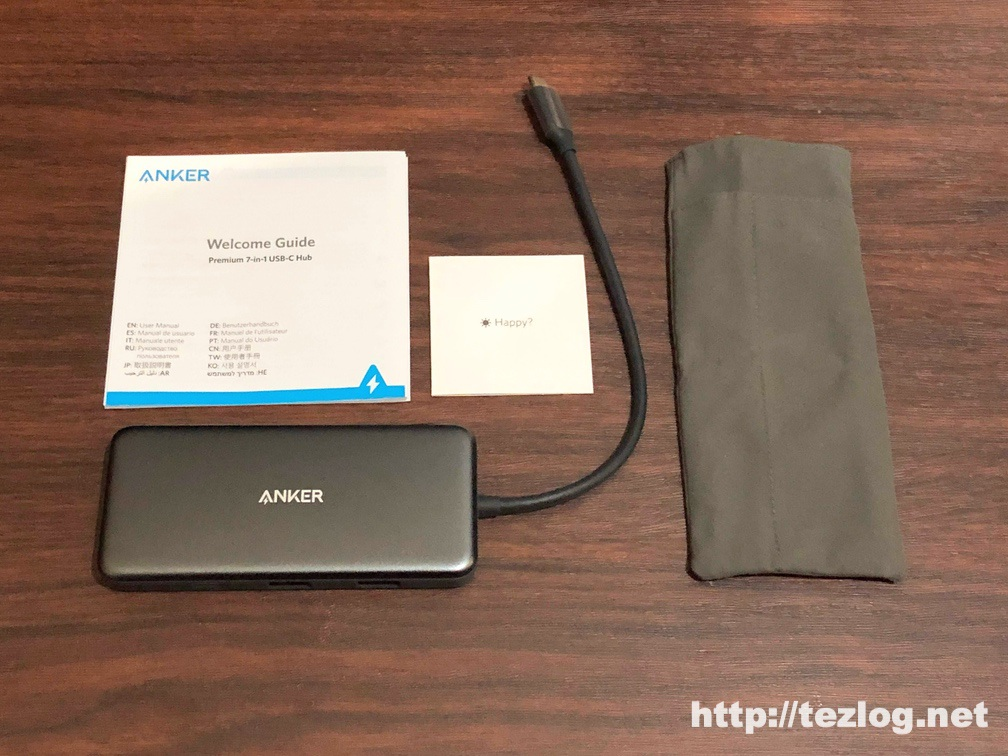 Anker 7in1 プレミアム USB-Cハブ 同梱品一式