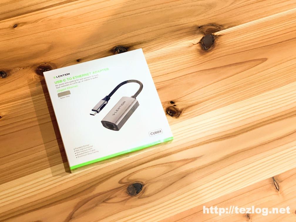 LENTION USB C 有線LAN 変換アダプター ギガビットイーサネット パッケージ