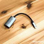 LENTION USB C 有線LAN 変換アダプター ギガビットイーサネット