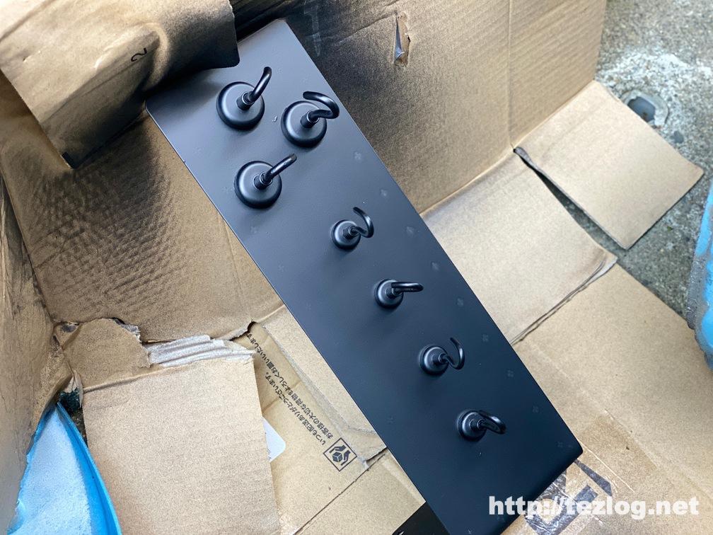 ネオジム磁石の超強力マグネットフックを黒スプレーで塗装
