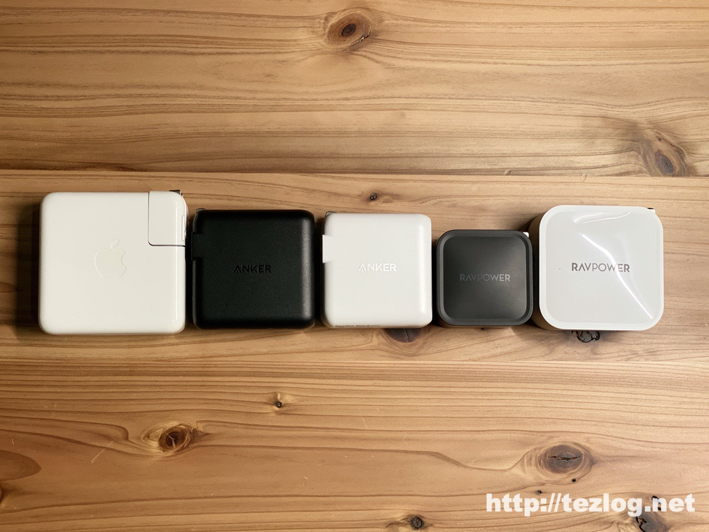 USB-C 60W以上の急速充電器 Apple・ANKER・RAVPowerの3社5機種のサイズを比較