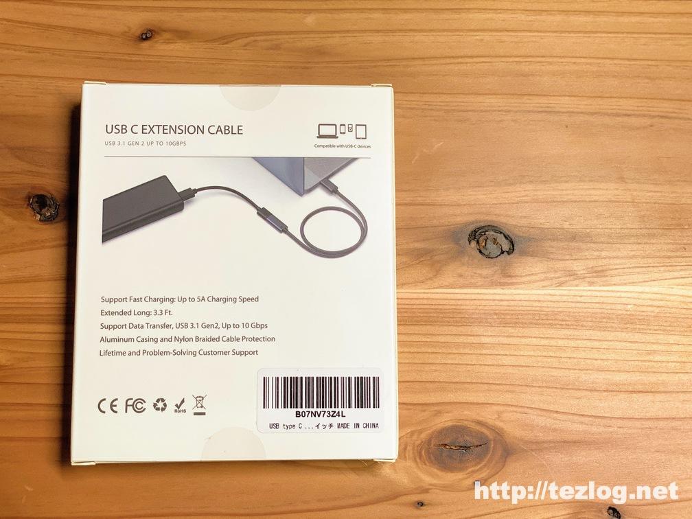 Stouchi USB type C 延長ケーブル パッケージ 裏