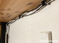 MAVEEKのケーブルホルダーでデスク下のケーブルを整理
