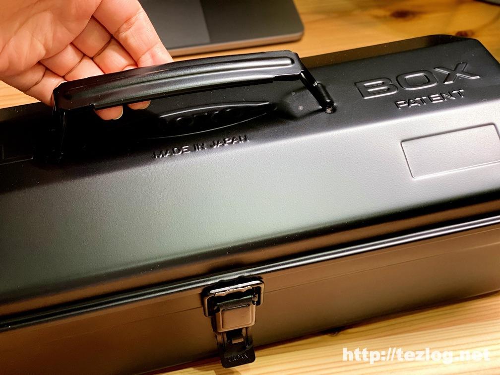 TOYO スチール製 山型工具箱 Y-350 黒の持ち手