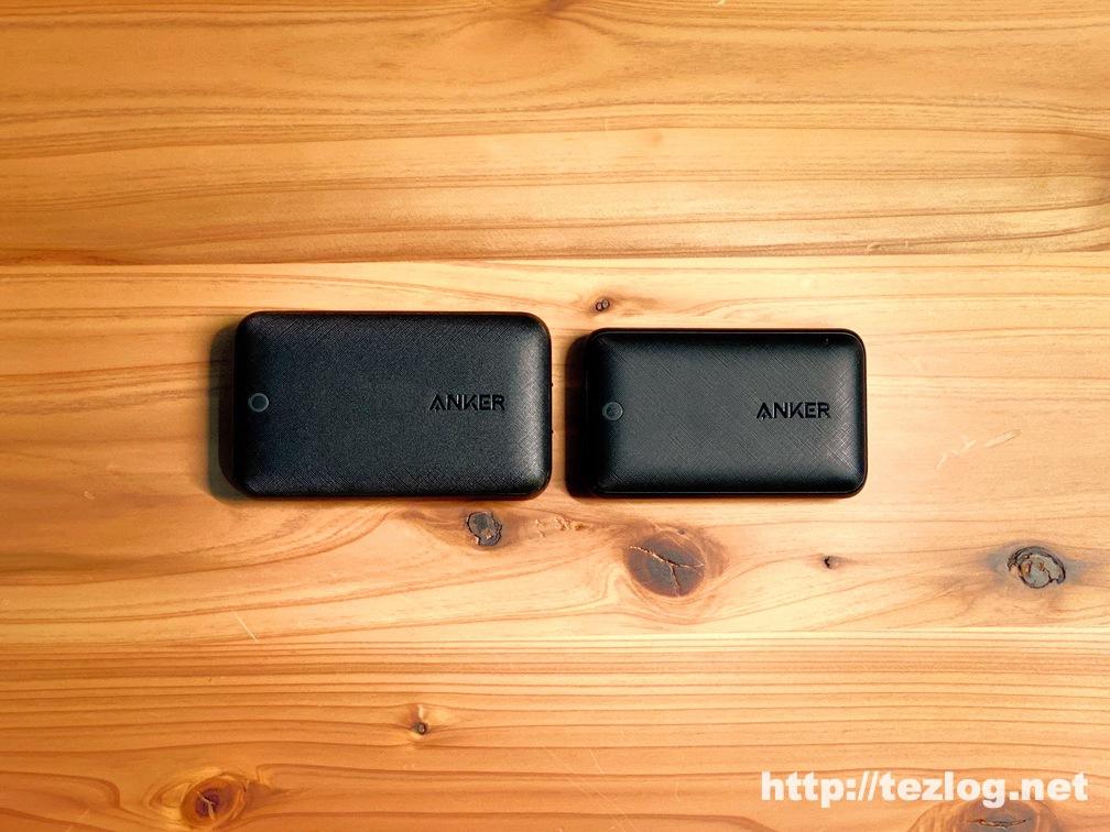 Anker PowerPort Atom III Slim 30Wと45Wの比較