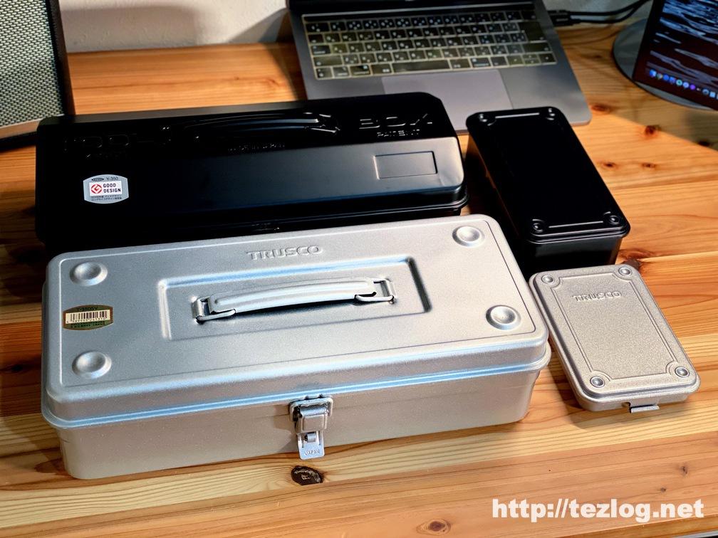 TOYOスチールとTRUSCOのトランク型工具箱4種類