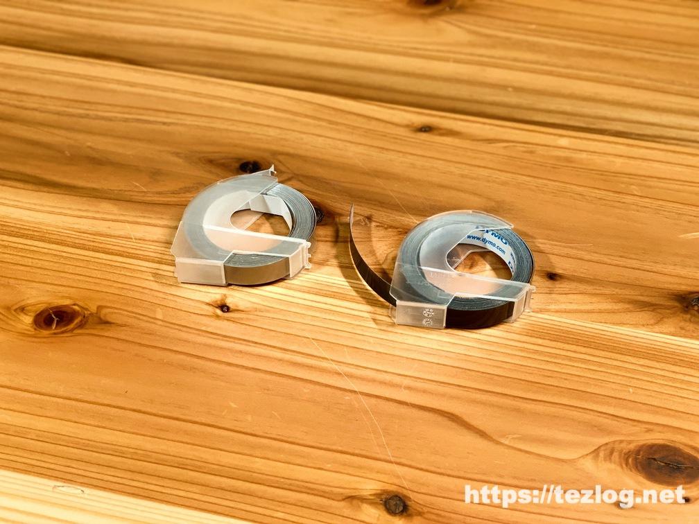 ダイモ 9mm幅 テープライター 純正テープと互換テープ