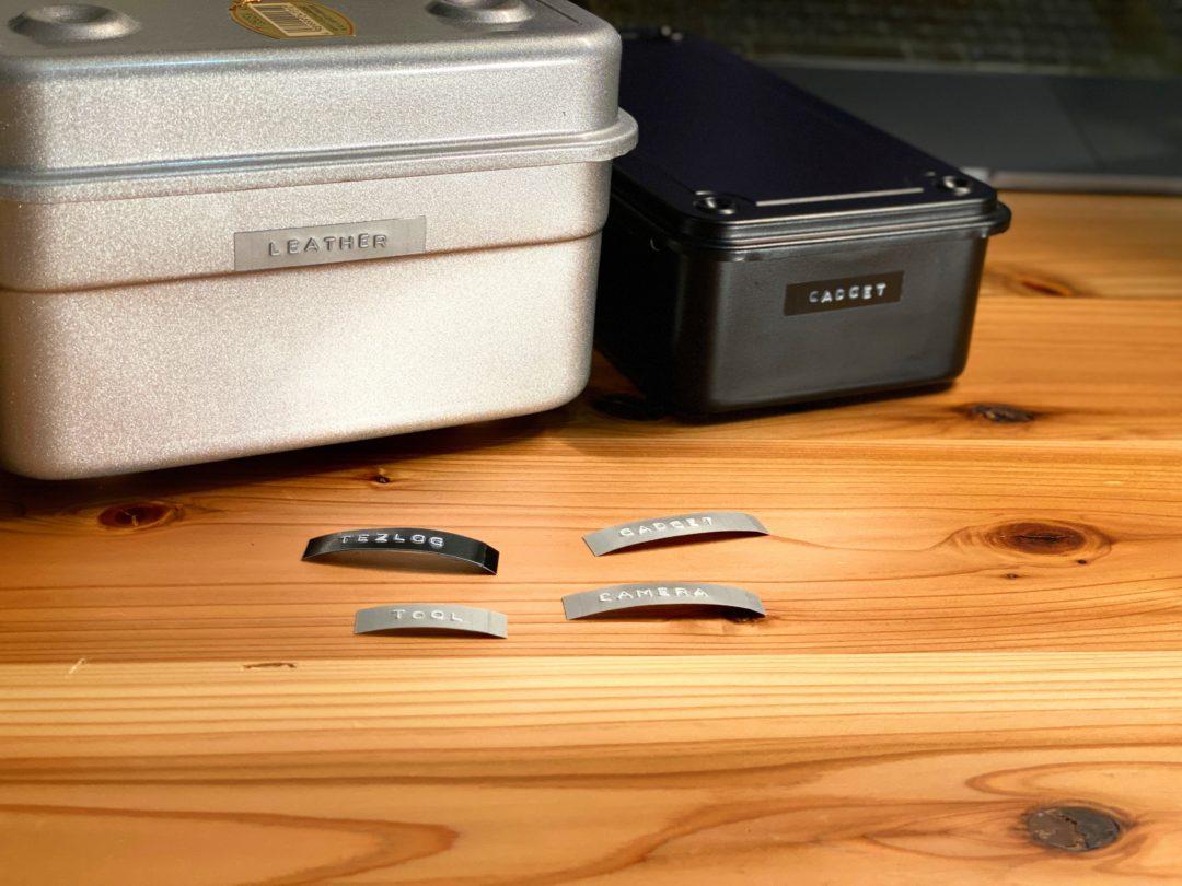 ダイモで作成したラベルテープの使用例 TRUSCOの工具箱に貼る
