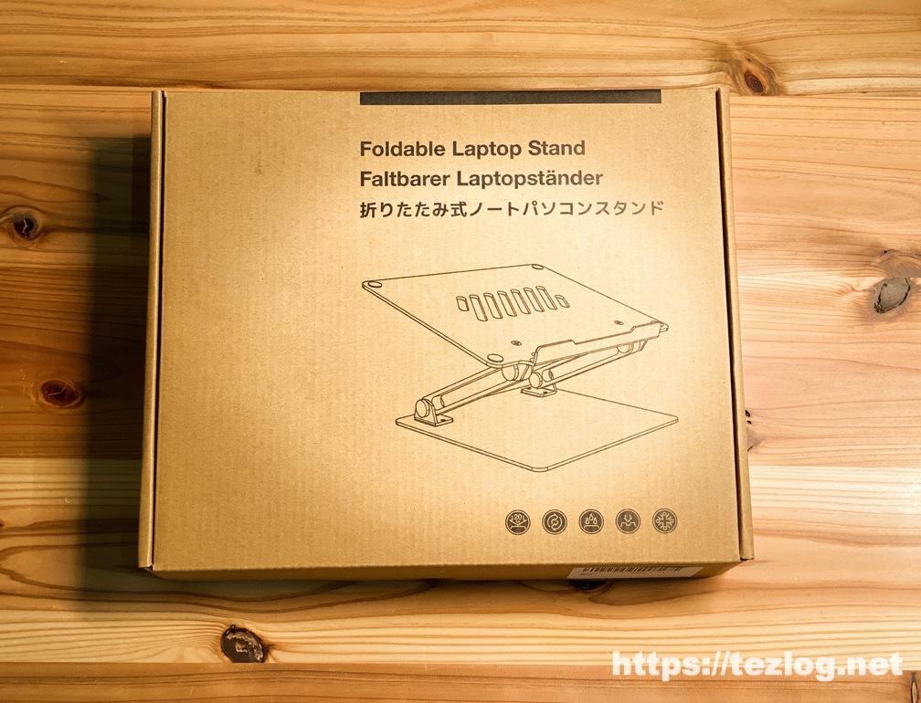 Klearlook iPad Proスタンド パッケージ