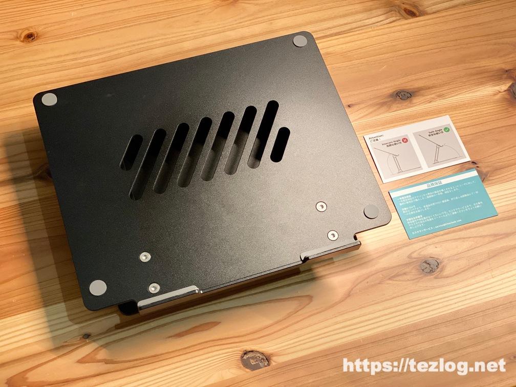 Klearlook iPad Proスタンド