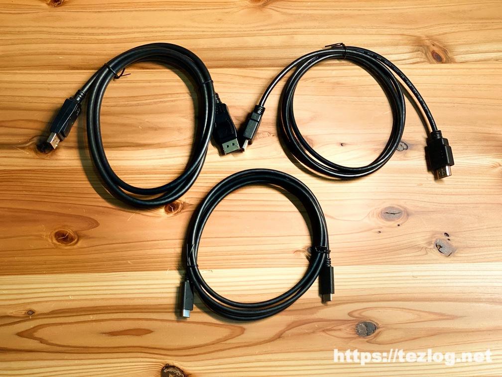 LG 35インチ 曲面ウルトラワイド液晶モニター 35WN75C-B 付属品 USB-Cケーブル・Display Portケーブル・HDMIケーブル