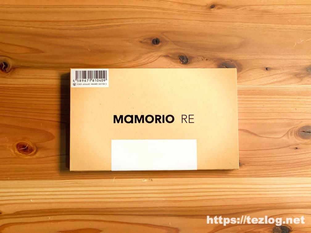 MAMORIO RE パッケージ