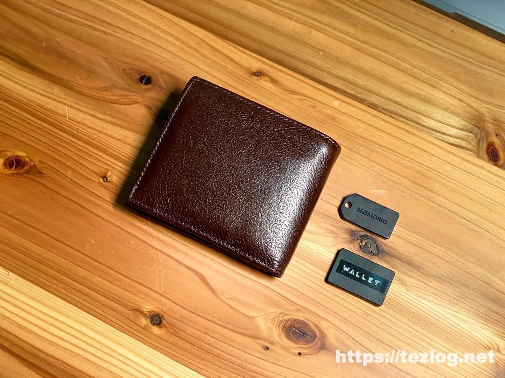 財布とMAMORIO RE