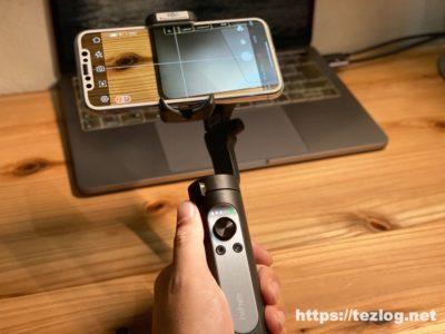 Hohem スマホジンバル iSteady X にiPhoneを取り付けての使用風景
