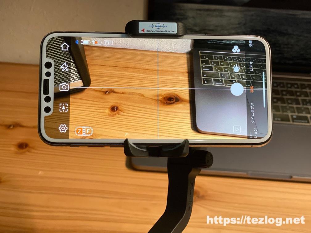 Hohem スマホジンバル iSteady X にiPhoneを取り付け
