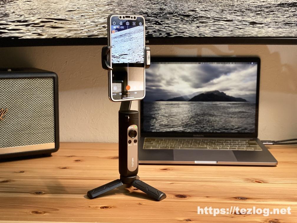 Hohem スマホジンバル iSteady X 付属のミニ三脚で自立させての撮影