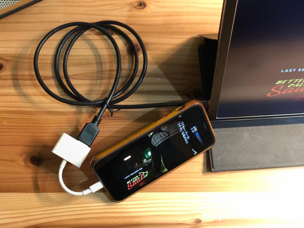 Lepow 15.6インチ IPS液晶 モバイルモニターをiPhone 11Proと接続