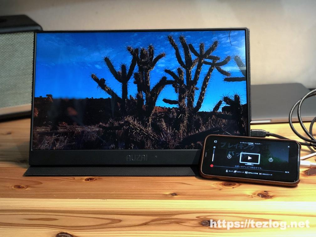 Auzai 15.6インチ IPS液晶 モバイルモニターをiPhone 11Proと接続