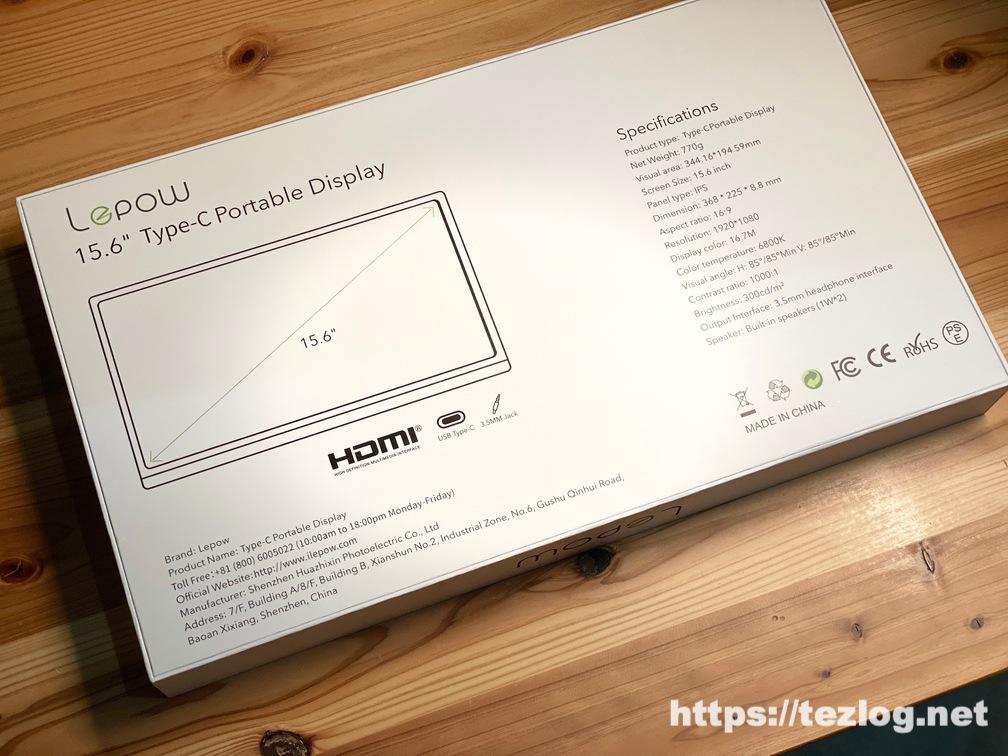 Lepow 15.6インチ IPS液晶 モバイルモニター パッケージ裏面
