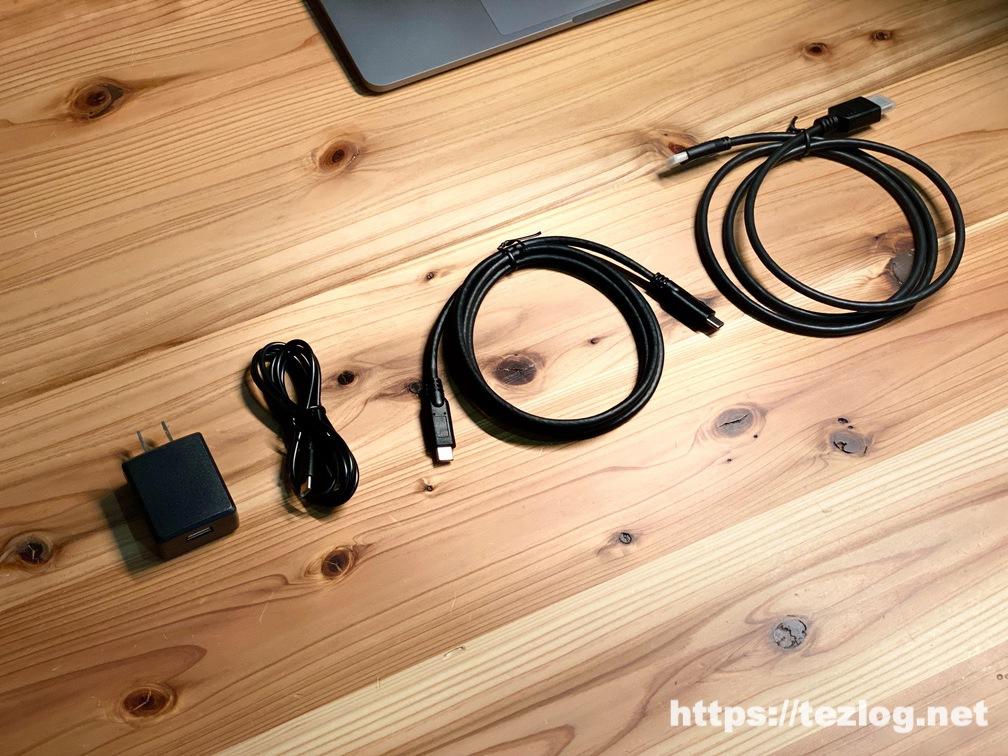 Lepow 15.6インチ IPS液晶 モバイルモニター 付属のケーブル3種と電源アダプタ